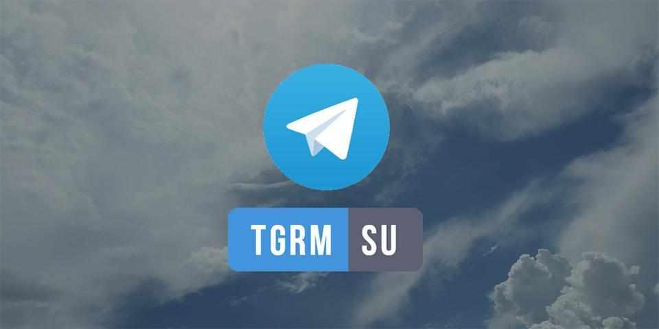 где находится облачное хранилище Telegram - картинка