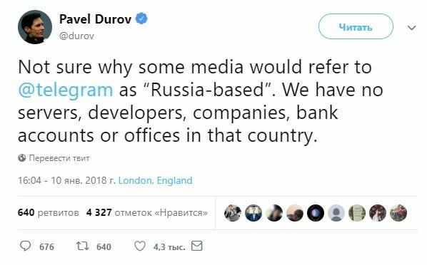 картинка: павел дуров просит не называть телеграм российским