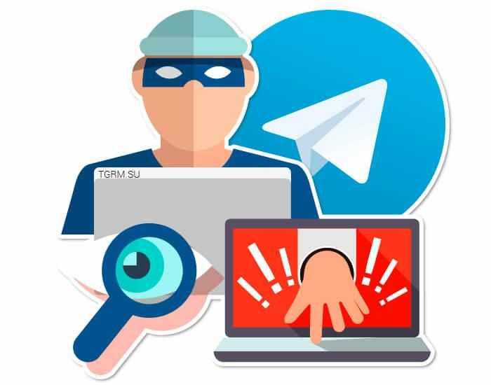 картинка: как взломать бота в telegram