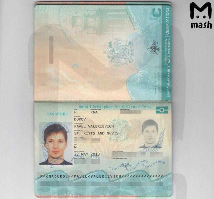картинка: паспорт павла дурова