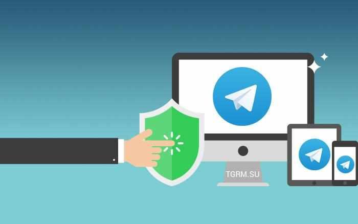 картинка: бесплатный proxy для telegram