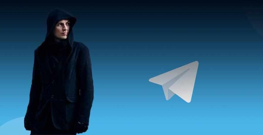 картинка: дуров telegram