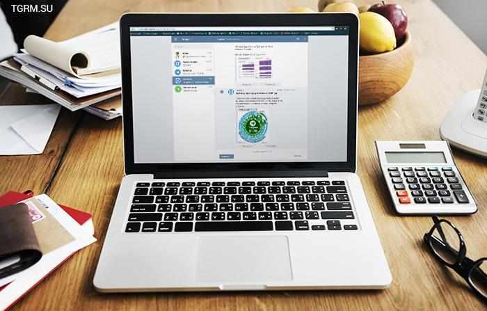 картинка: онлайн телеграм вход