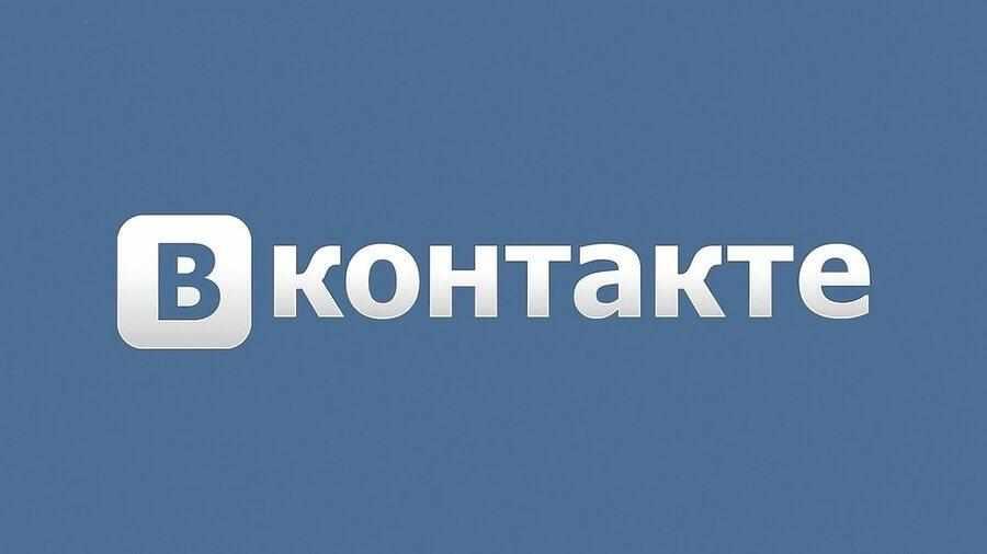 картинка: дуров основатель вконтакте