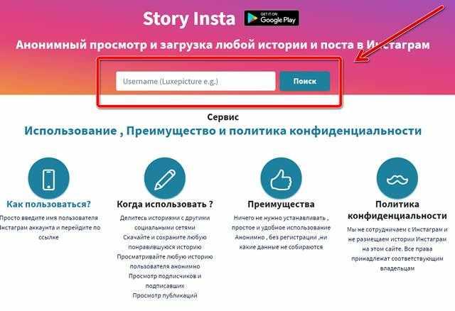 sayt_dlya_anonimnogo.jpg
