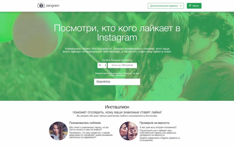 instashpion-website.jpg