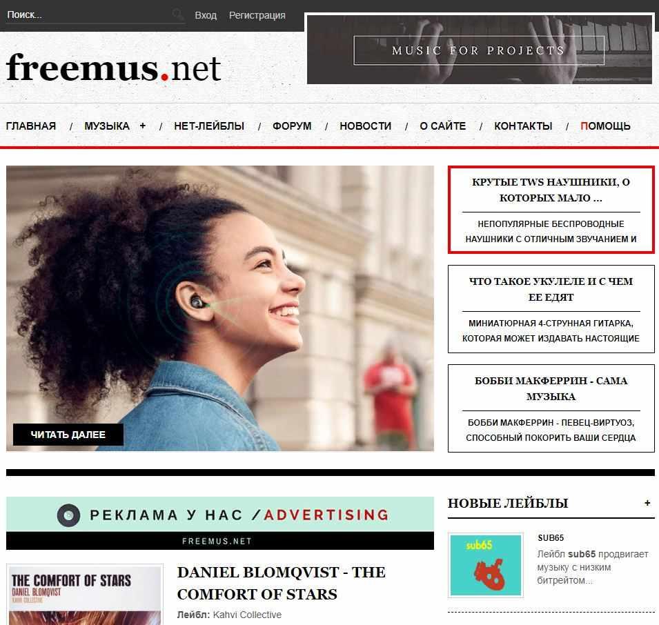 freemus.JPG