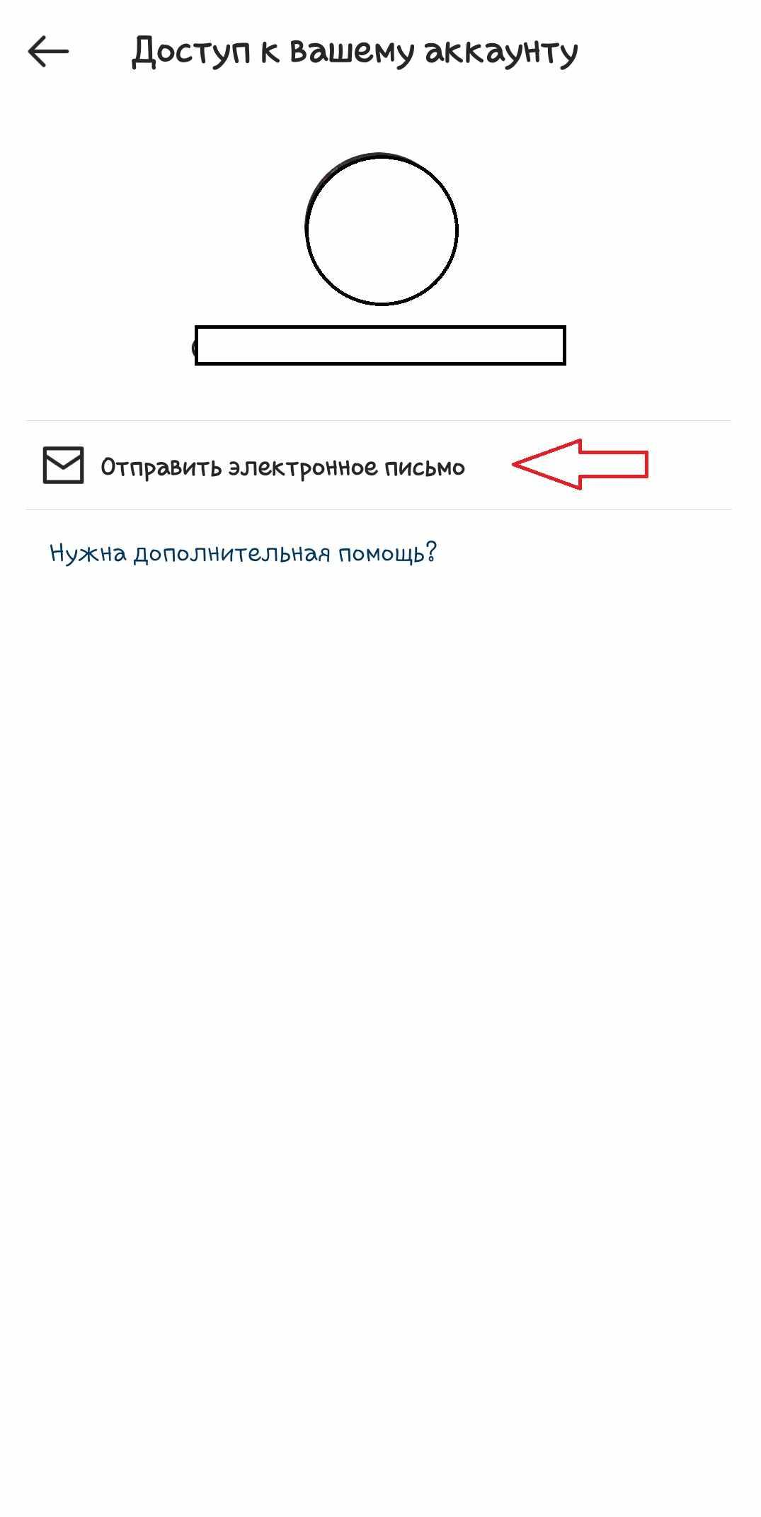 Логин и пароль с тлф 2.jpg