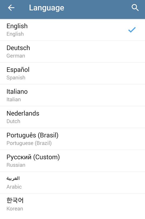 kak-izmenit-yazyk-v-telegram4.png