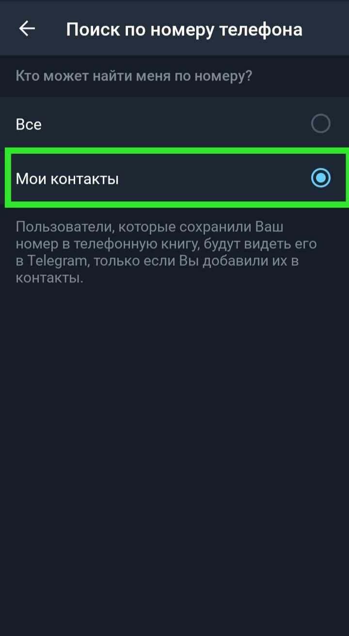 IMG_20210613_141849.jpg