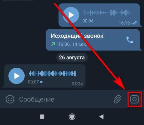 2-3-462x1000_cut-photo.ru.jpg