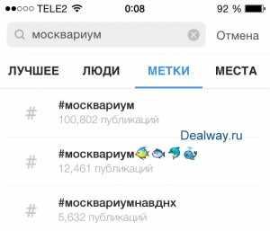 Kak-najjti-cheloveka-v-instagramme-5.jpg