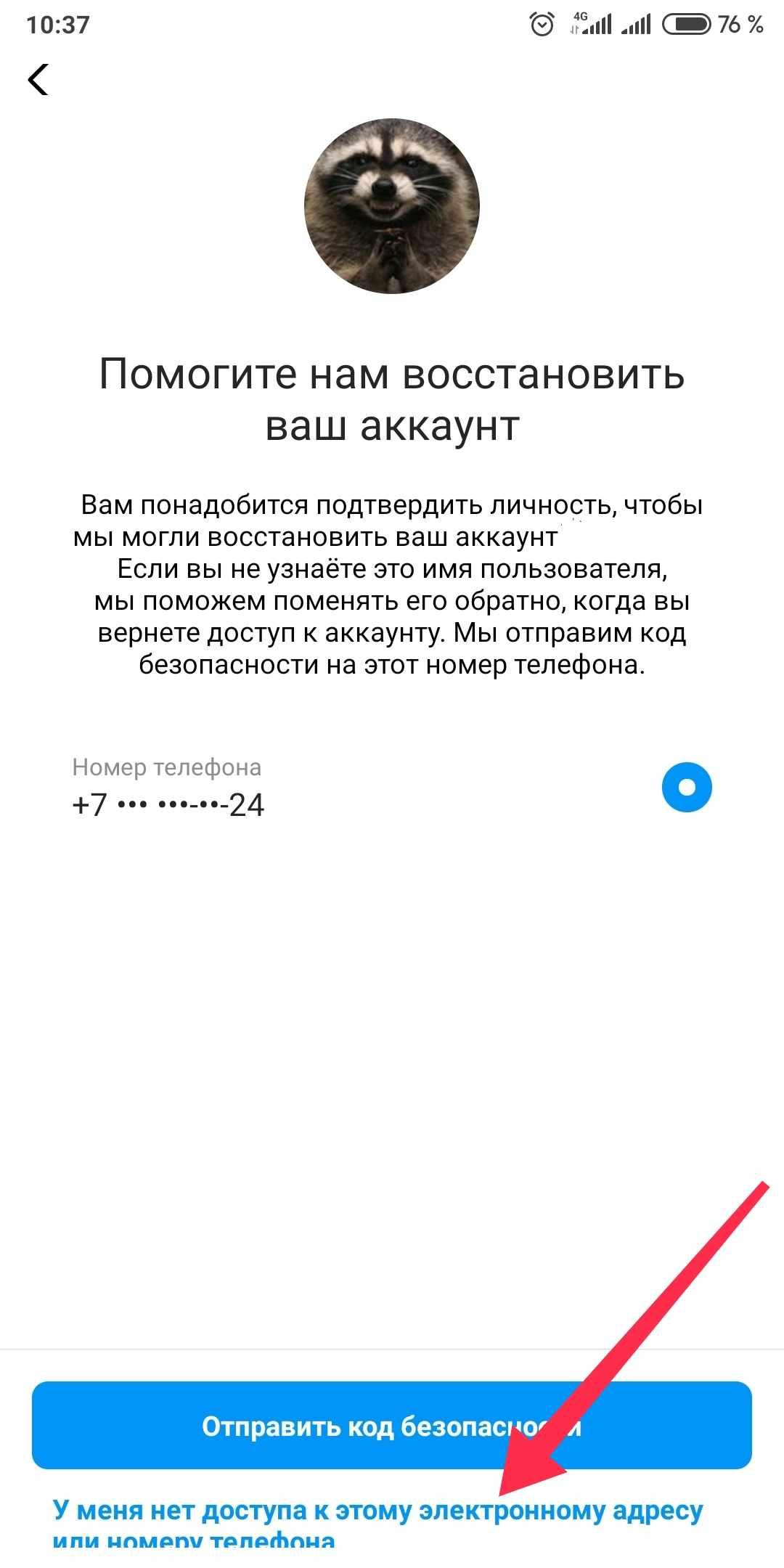 IMG_20210724_103927.jpg