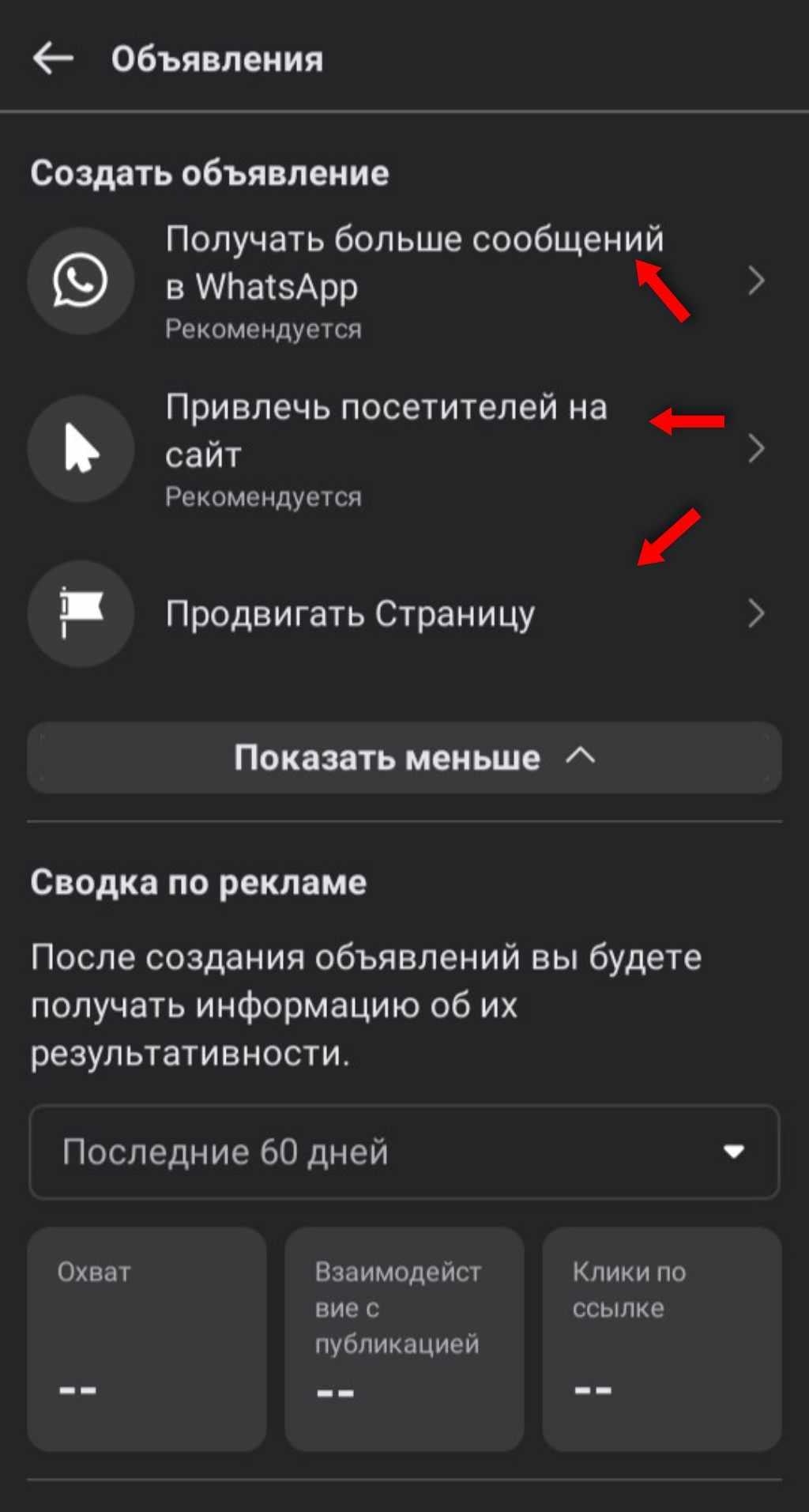 InFrame_1627143088466.jpg