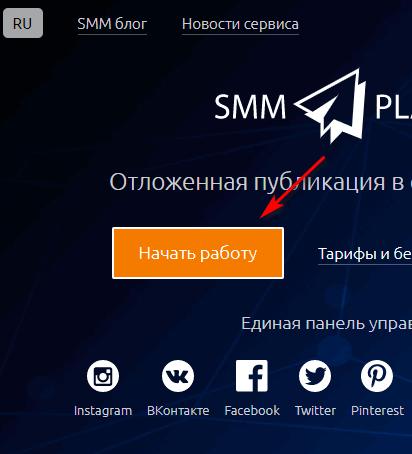 smm-planner-instagram.png