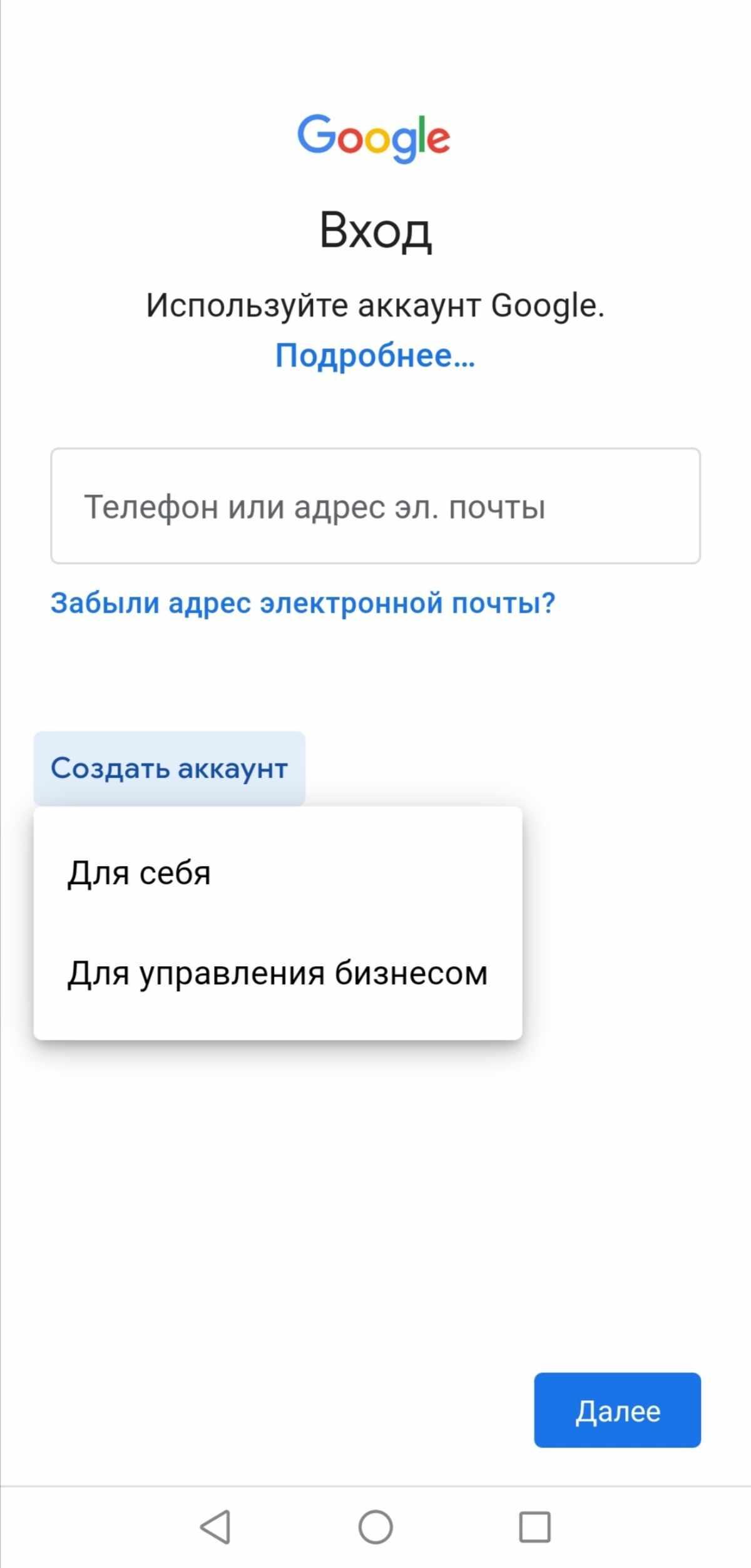 Screenshot_20210806_191142_1200x2504.jpg