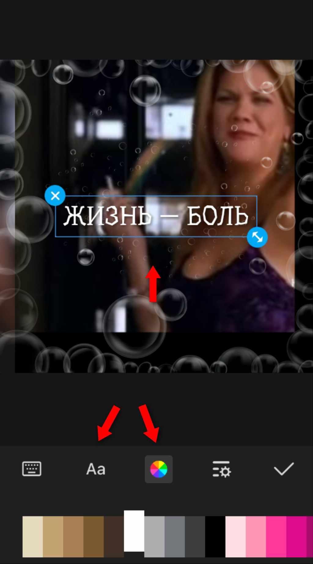 InFrame_1628301780959.jpg