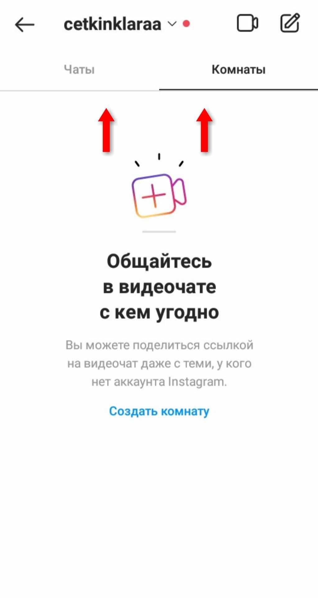InFrame_1628466285956.jpg