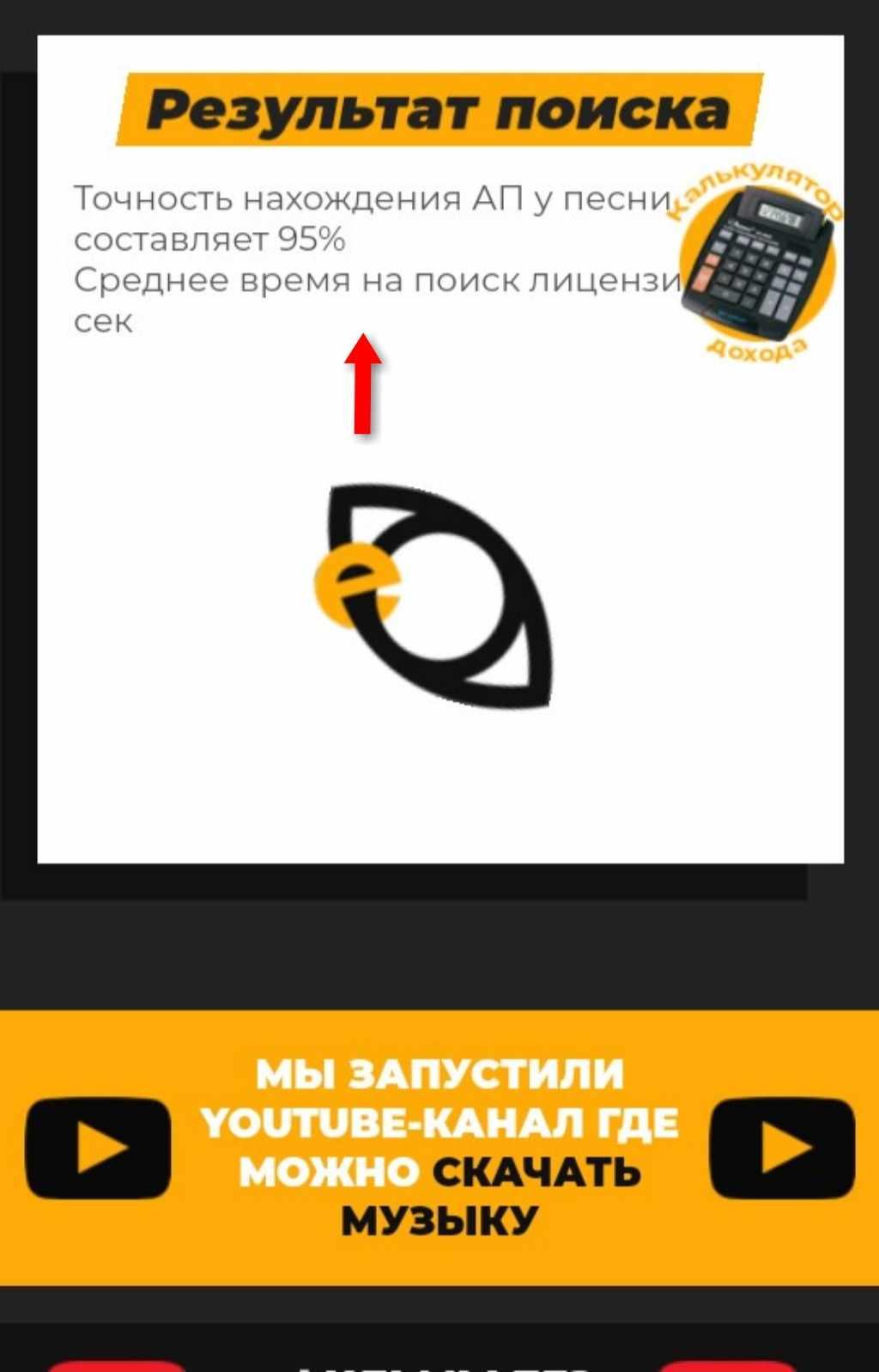 InFrame_1628859005427.jpg