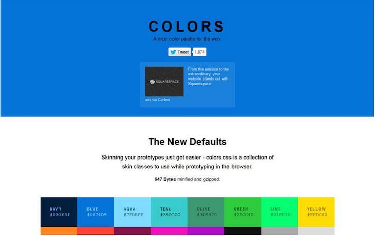 Простая палитра цветов для веб-разработки