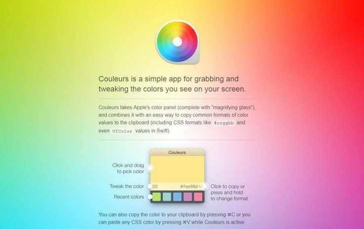 Удобное приложение для того, чтобы «выхватывать» и сохранять цвета, которые отображаются на экране