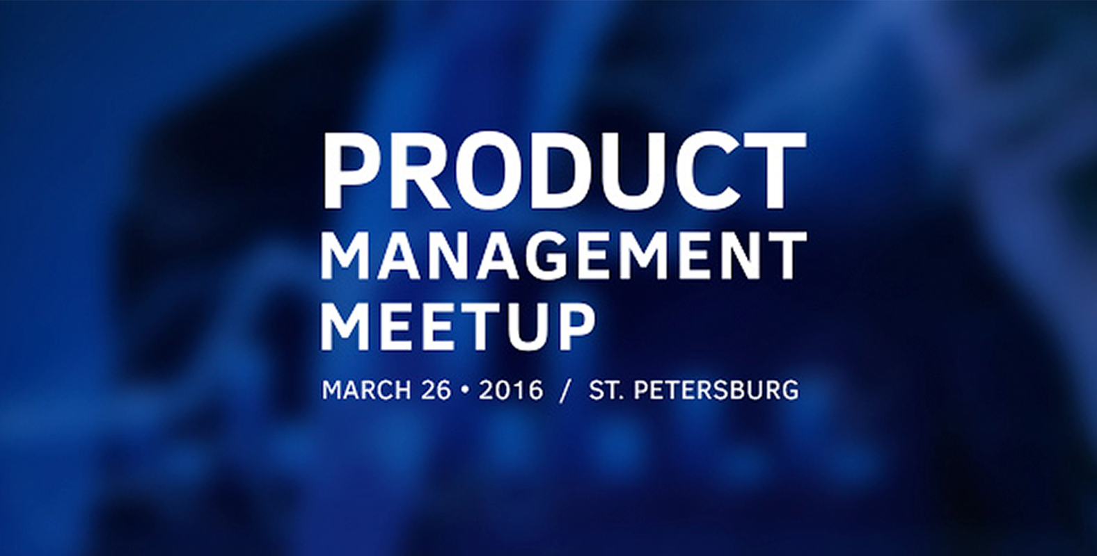 Конспект c PM Meetup