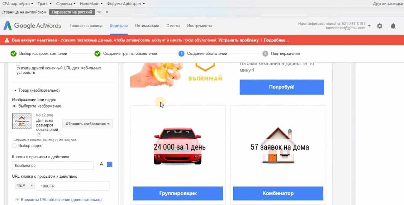 Шаблон Gmail каталог