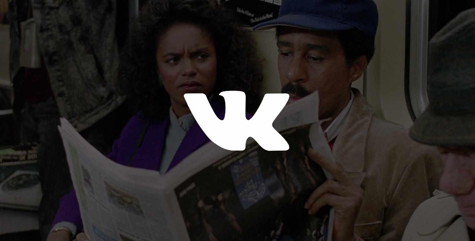 Долой прокрастинацию как скрыть новости Вконтакте