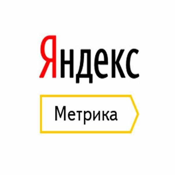 Как выдать доступ к Яндекс Метрике — 4 способа