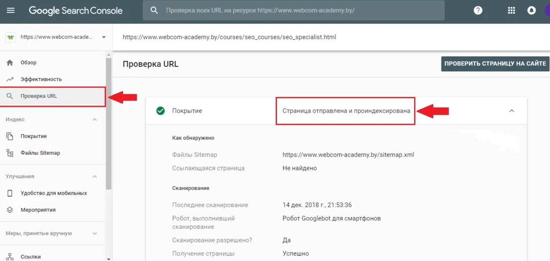 C:\Users\User\YandexDisk\Скриншоты\2021-02-19_14-13-54.png