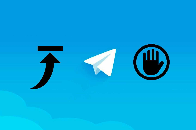 Лимиты Telegram: группы, инвайты, подписчики и тд