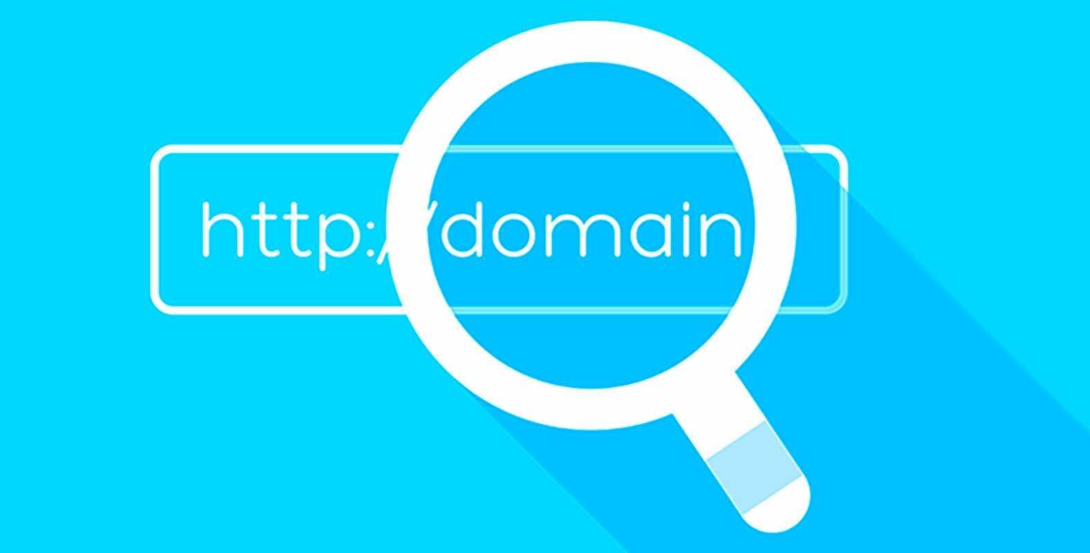 Самые дешевые домены