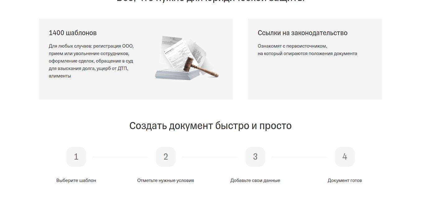 Тинькофф-конструктор
