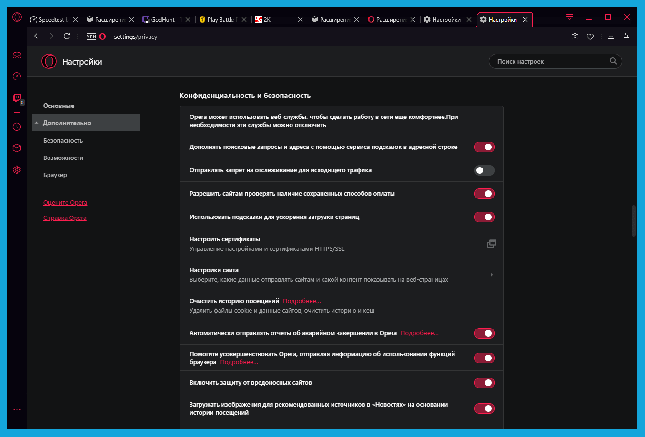 Браузер Opera имеет расширенный интерфейс