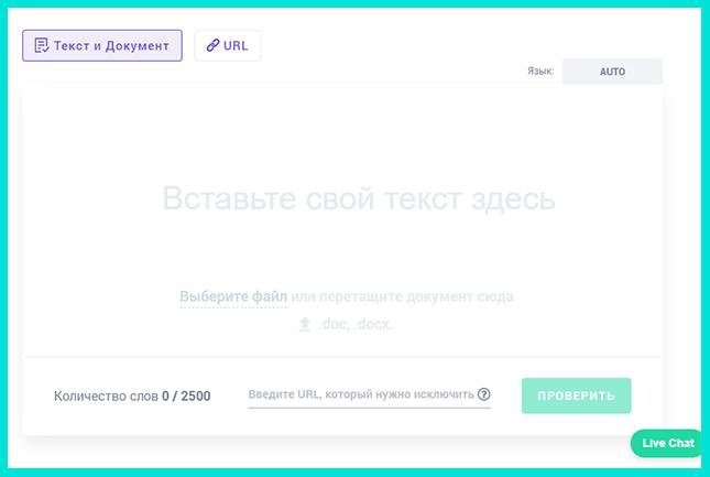 Онлайн сервис - Copywritely