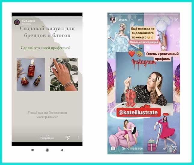 Интересные макеты для рекламы в Инстаграм