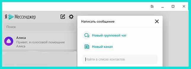Меню Редактора сообщений