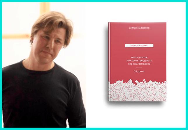 Одним словом - одна из лучших книг по маркетингу и продажам
