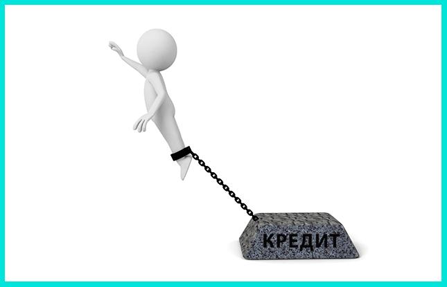 Отказ от кредитов - шаг к накоплению денег