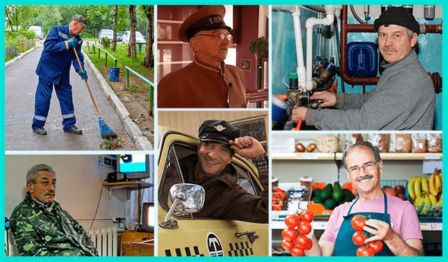 Работа для мужчины пенсионера