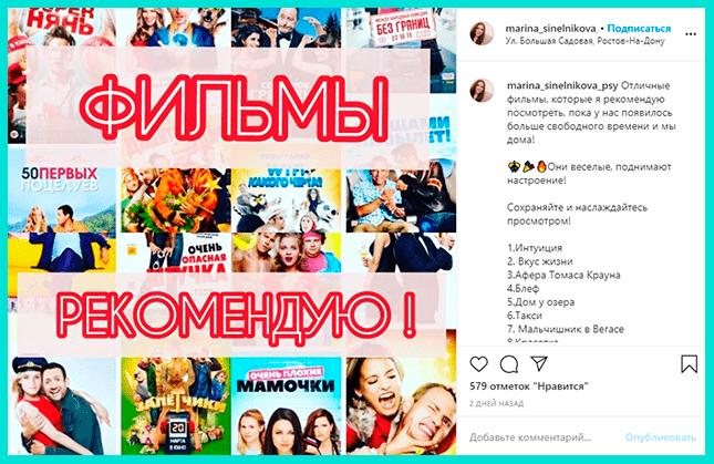 Рекомендации от Яндекс Коллекции