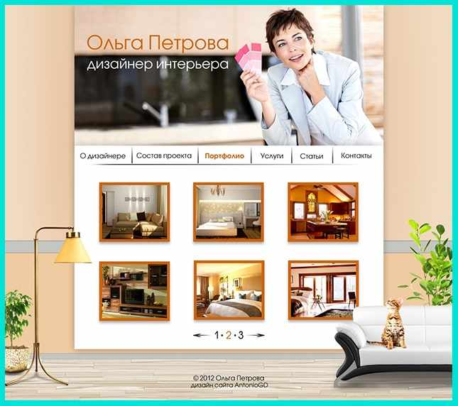 Пример сайта портфолио дизайнера