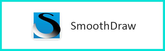 SmoothDraw - приложение для рисования на компьютере