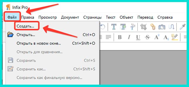 Как создать Яндекс Коллекцию