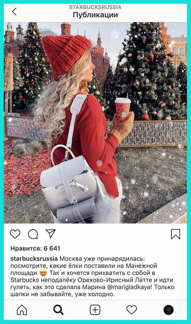 Starbucks активно использует UCC