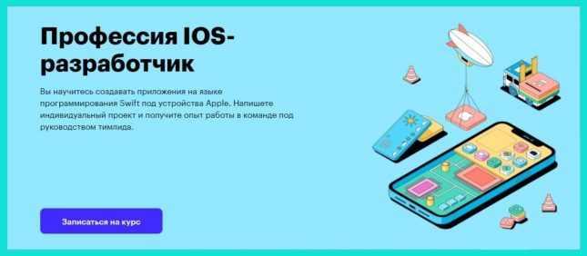 веб дизайн мобильных приложений