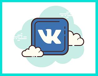 Двухфакторная аутентификация во Вконтакте