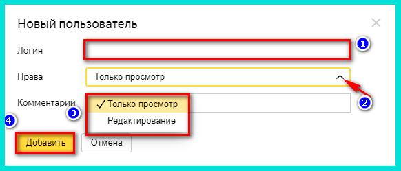 Заполняем данные на нового пользователя