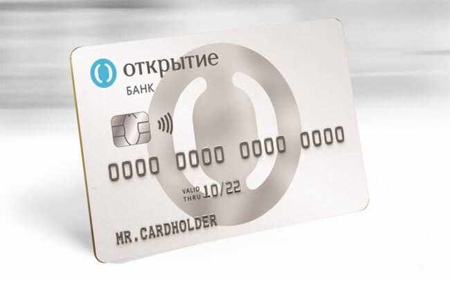 Opencard Travel