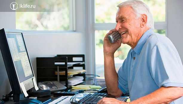Какую работу и как получить пенсионеру